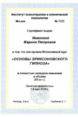doc03863320190415113306-m