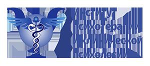 Семинары Защита дипломной работы Институт Психотерапии и  Институт Психотерапии и Клинической Психологии ИПиКП