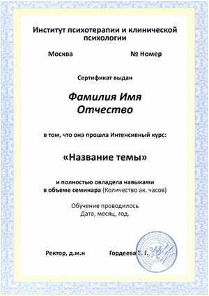 sertificat-dekadnik