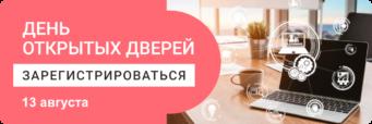 ДОД-(1)